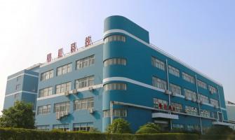 A Tour to Ming Sing Optical R&D (I-optik)