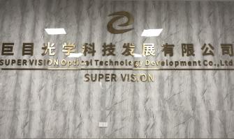 Super Vision Introduction