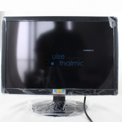 17 inch Chart LCD with remote controller - H1800