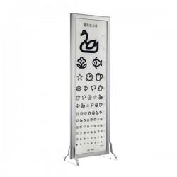 LED Far Vision Chart FV300 (Kid)