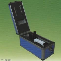 Portable Slit Lamp LYL-S
